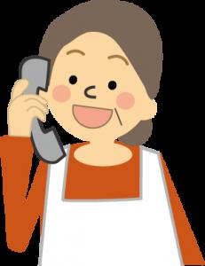まずは、お電話にてご予約ください。 ・ご利用者様名 ・ご希望メニュー ・ご希望日時 ・ご利用者様のお身体の状態 ・ご住所 ・ご連絡先